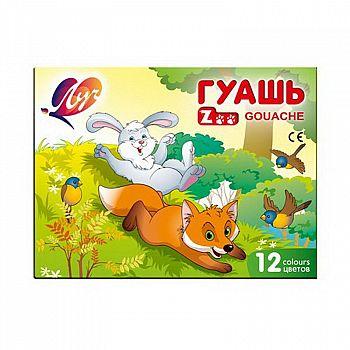 """Гуашь """"Зоо"""" 12 цветов по 15 мл"""