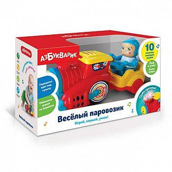 Веселый паровозик Красный