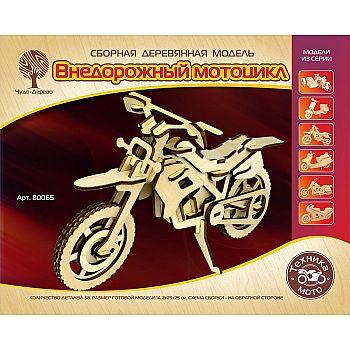 Сборная деревянная модель Чудо-Дерево Мототехника Внедорожный мотоцикл