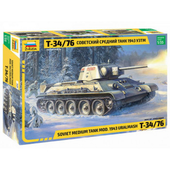 Сборная модель ZVEZDA Советский средний танк Т-34/76 1943 УЗТМ