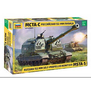Сборная модель ZVEZDA Российская самоходная 152-мм артиллерийская установка Мста-С