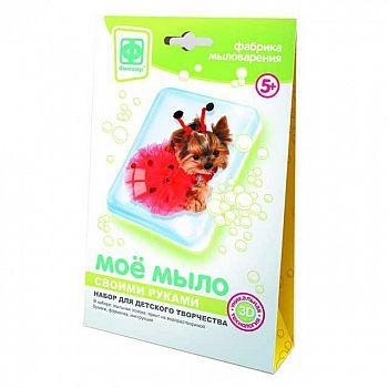 Набор для творчества Фантазер Моё мыло №3 Собака в красном