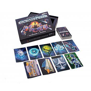 Игра настольная карточная Космолётчики (обучающая, тактическая, семейная)