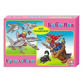 Настольная игра Десятое королевство Ходилка Гуси-лебеди и Баба-яга 2 в 1
