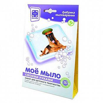 Набор для творчества Фантазер Моё мыло №5 Собака в фуражке