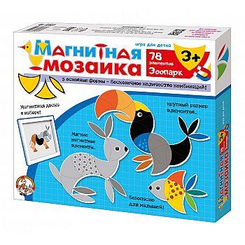 Мозаика магнитная Зоопарк , 78 элементов