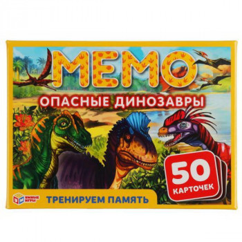 Настольная игра УМка Умные игры Карточная игра Мемо Опасные динозавры