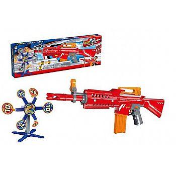 Набор игровой Автомат с мишенью, стреляющий мягкими снарядами, 20 снарядов