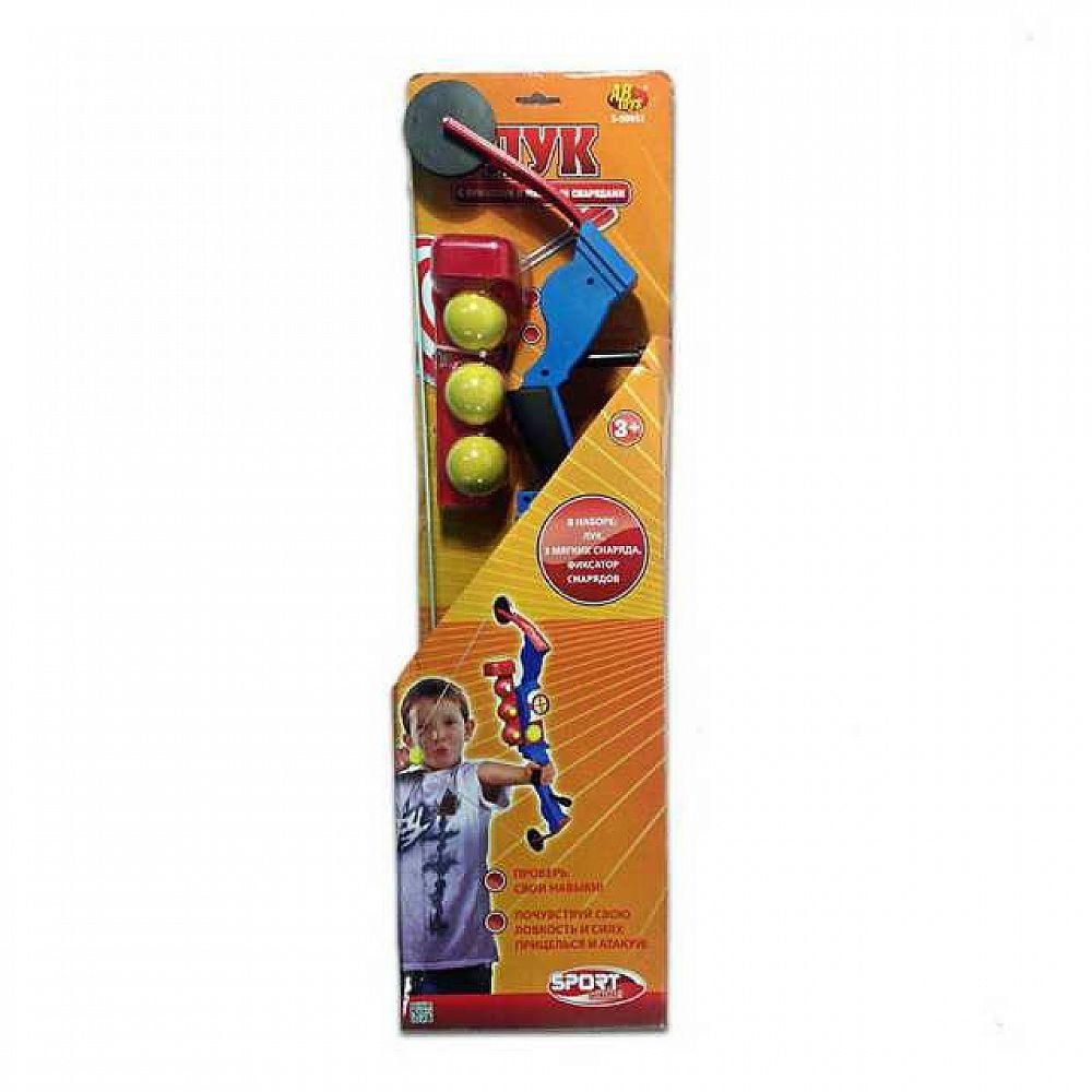 Игровой набор ABtoys Лук пластмассовый с прицелом, в наборе с 3-мя мягкими снарядами