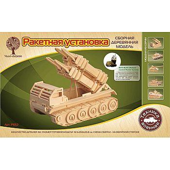 Сборная деревянная модель Чудо-Дерево Военная техника Ракетная установка (8 пластин)