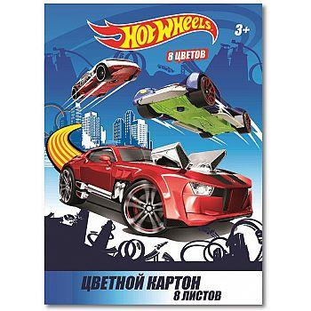 """Картон цветной """"Hot Wheels"""" 8 листов, 8 цветов, размер картона 293*205 мм"""