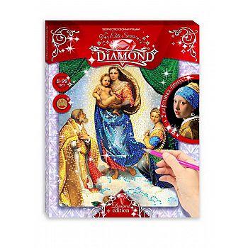 """Мозаика Elite Series DIAMOND """"Сикстинская Мадонна"""" + """"Девушка с жемчужной серёжкой"""""""