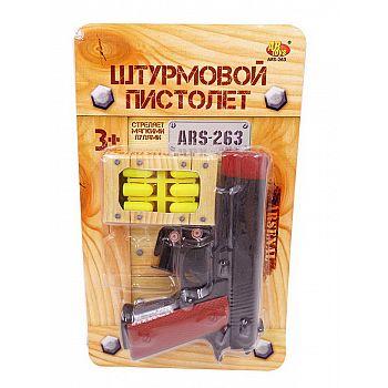 Штурмовой пистолет, в наборе с 12 пулями и 2 мишенями