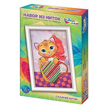 Набор для творчества. Плетение нитками по гвоздикам Сладкий котик