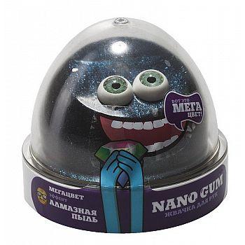 "Жвачка для рук Nano gum эффект алмазной пыли"", 50 гр."