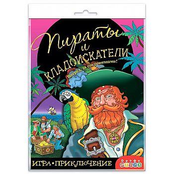 """Игра настольная - приключение """"Пираты и кладоискатели"""""""