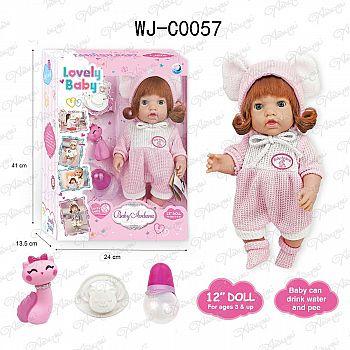 """Пупс-кукла """"Baby Ardana"""", в розовом комбинезончике, в наборе с аксессуарами, в коробке, 30см"""