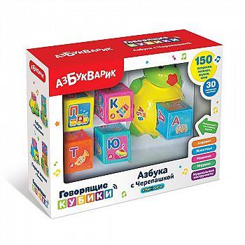 Развивающая игрушка Азбукварик Говорящие кубики Азбука с Черепашкой 5 кубиков, зеленый