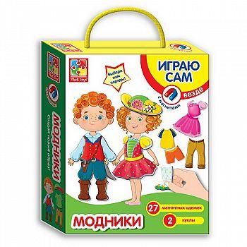 """Игра-одевашка магнитная """"Модники"""""""