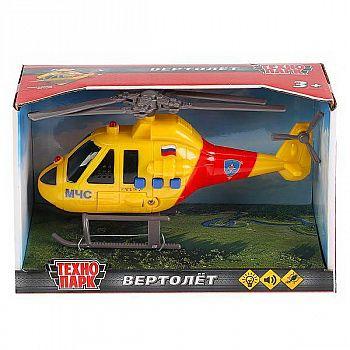 Вертолет Технопарк МЧС свет, звук , подвижные элементы, 19см